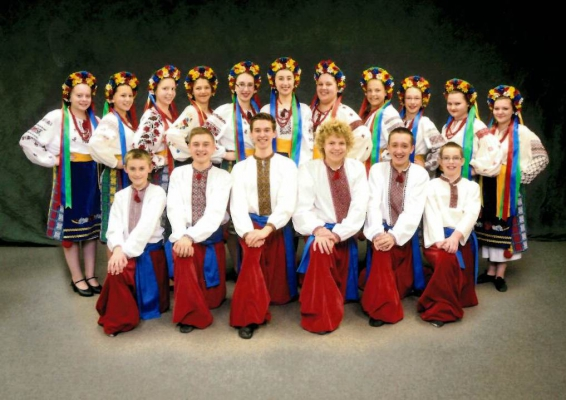 Vesna Ukrainian Dance School